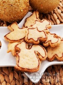 Коледни сладки с канела и лешници - снимка на рецептата